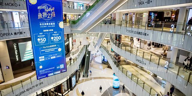 הקמעונאים בהונג קונג יילחמו בווירוס הסיני עם חנויות פופ־אפ