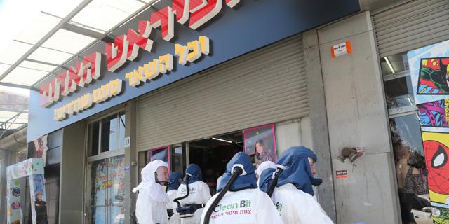 חנות הפיראט האדום באור יהודה עוברת חיטוי, צילום: יריב כץ