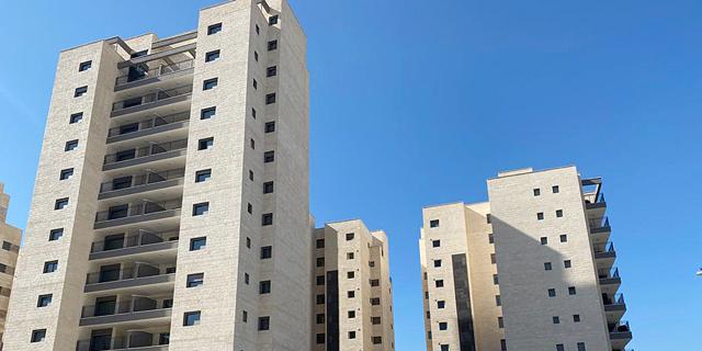 מדד מאי ירד במפתיע ב-0.3%; הדירות ממשיכות להתייקר - רשמו עלייה שנתית של 3.5%