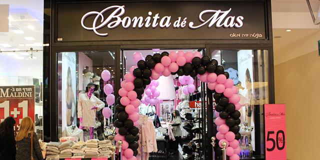 סניף של בוניטה דה מאס, צילום: פייסבוק