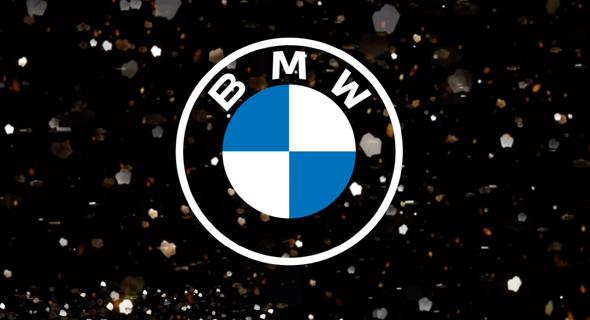 ב.מ.וו לוגו BMW