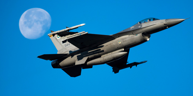 An F-16 aircraft. Photo: Jacob Wongwai