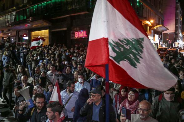הפגנות בביירות נגד הממשלה בשל המשבר  הכלכלי