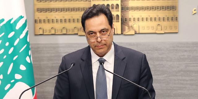 """לבנון על סף קריסה: """"לא נוכל לעמוד בהחזר החובות"""""""