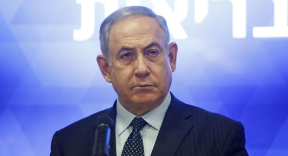 Prime Minister Netanyahu . Photo: Bloomberg