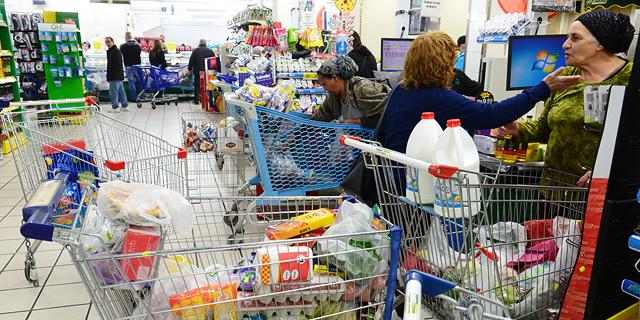 למרות המיתון - מוצרי המזון התייקרו לעומת השנה שעברה