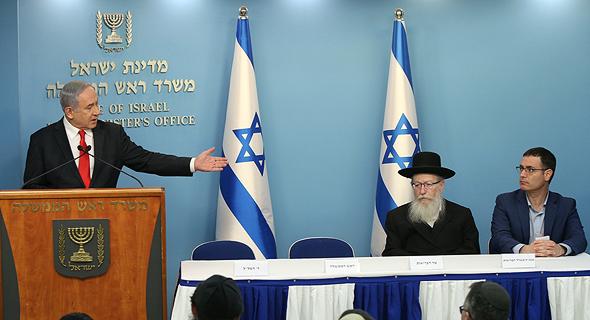 PM Benjamin Netanyahu. Photo: Amit Shabi