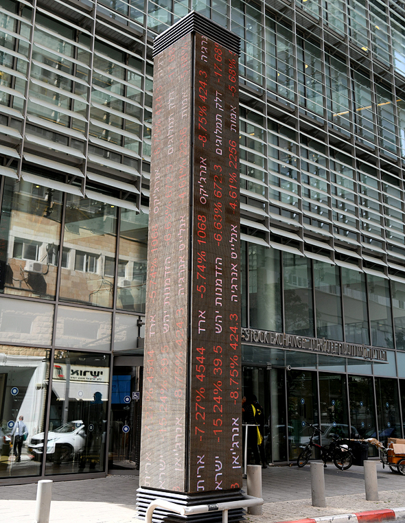The Tel Aviv Stock Exchange. Photo: Yair Sagi