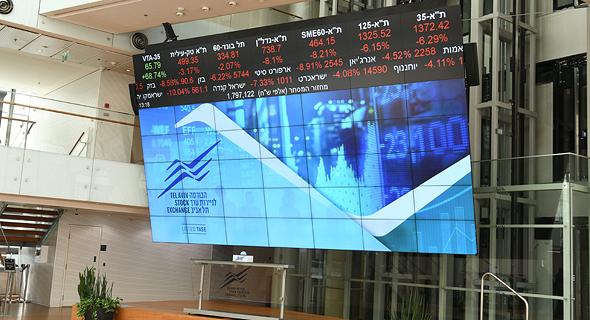 הבורסה, צילום: יאיר שגיא