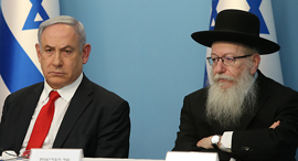 מסיבת עיתונאים משותפת עם שר הבריאות יעקב ליצמן ו בנימין נתניהו אתמול, צילום: עמית שאבי
