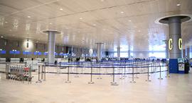 פוטו מקומות ריקים בעולם קורונה שדה תעופה בן גוריון , צילום: יאיר שגיא