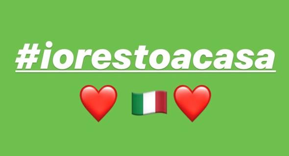 ההשטאג הפופולרי ביותר באיטליה #אני נשאר בבית