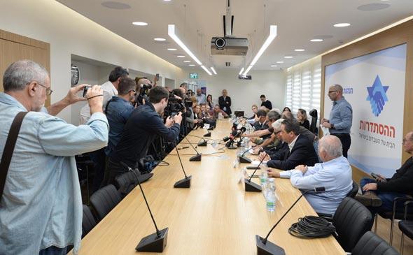 ההסתדרות מסיבת עיתונאים משבר ה קורונה, צילום: דוברות ופרסום בהסתדרות