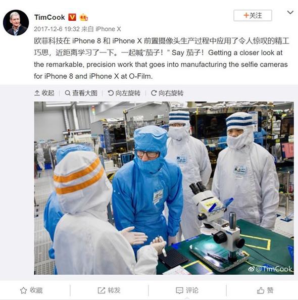 פוסט Weibo טים קוק מפעל סין, צילום מסך: Weibo