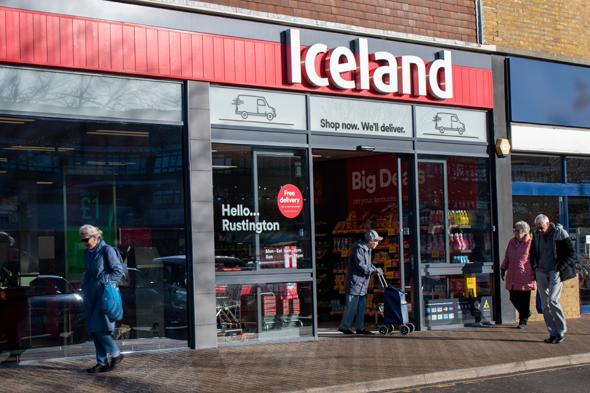 סניף של אייסלנד, צילום: שאטרסטוק