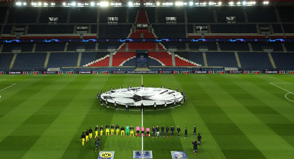 פריז סן ז'רמן נגד בורוסיה דורטמונד,  ללא קהל