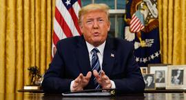 דונלד טראמפ, צילום: AP
