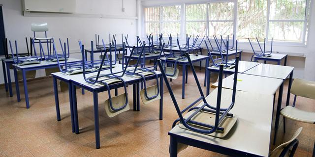 בתי הספר סגורים והילדים בבית, צילום: שאטרסטוק