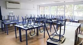לימודים שביתה בית ספר כיתה ריקה קורונה וירוס, צילום: שאטרסטוק