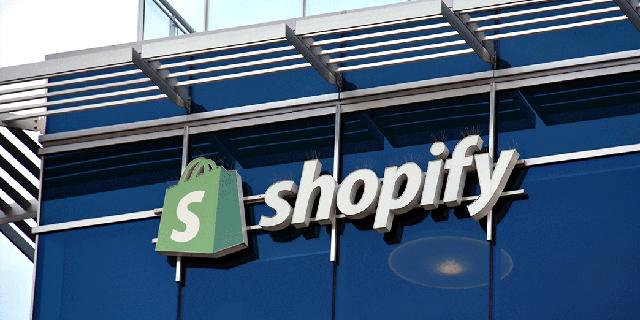 מטה חברת Shopify , צילום: שאטרסטוק