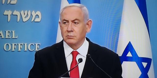 הצהרת ראש הממשלה בנימין נתניהו, צילום: צילום מסך