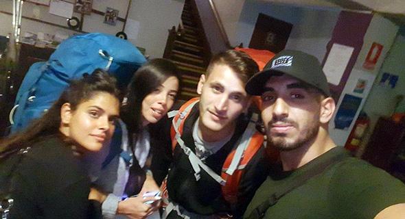 ישראלים בהסגר בפרו