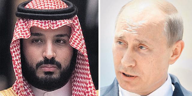 מי ימצמץ ראשון: מחיר הנפט בשפל של 18 שנה, אך רוסיה וערב הסעודית לא נכנעות
