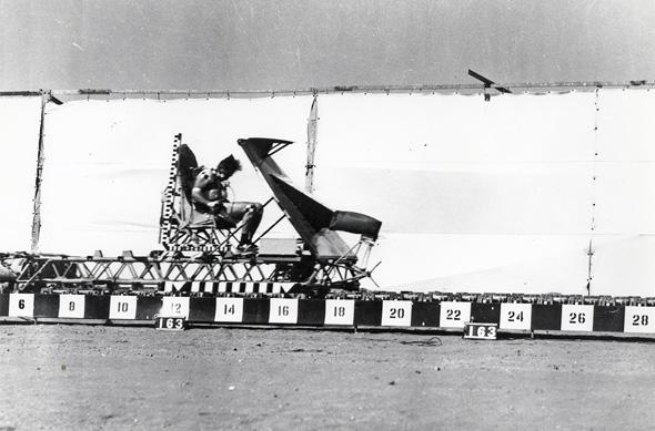 המזלחת בתנועה, צילום: USAF