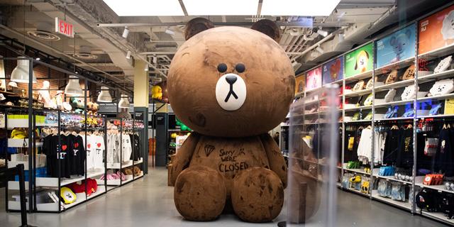 """המדינה לבג""""ץ: """"אין פסול בכך שחנויות חיוניות ימכרו צעצועים בזמן הסגר"""""""