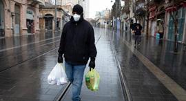 קורונה ירושלים קניות בשעת חירום, צילום: עמית שאבי