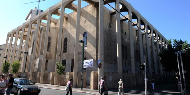 """בלעדי ל""""כלכליסט"""": מגדלים תמורת שיפוץ בית הכנסת הגדול בת""""א"""