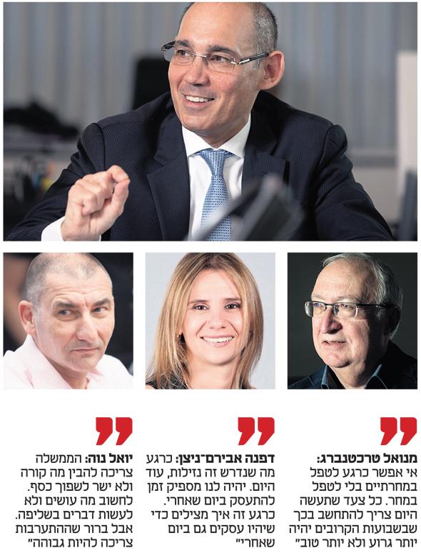 """למעלה: נגיד בנק ישראל אמיר ירון. """"המשבר מחייב פעולות בסדרי גודל חדשים כולל הגדלה אחראית של הגירעון"""", צילומים: תומי הרפז, עומר מסינגר, אלכס קולומויסקי, עמית שעל"""