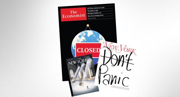 """שערי """"האקונומיסט"""", """"ניו יורק"""" ו""""הניו יורקר"""" השבוע. כשהעולם נסגר"""