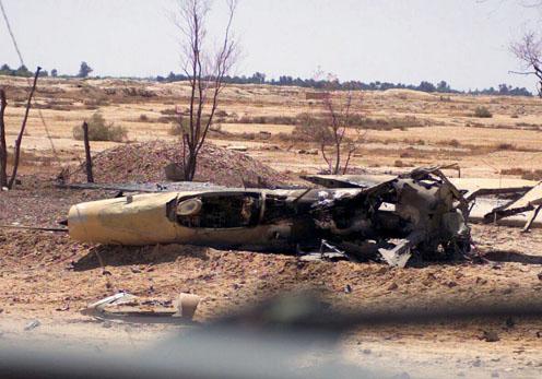 מיג 21 שהופל במהלך מלחמת המפרץ