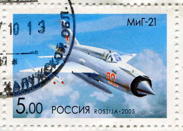 מטוס מיג 21 מככב על בול דואר. איך זכה לכבוד הזה?
