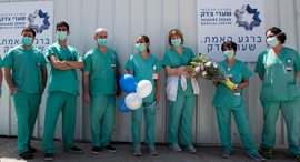 צוותים רפואיים שערי צדק ב ירושלים, צילום: שלו שלום