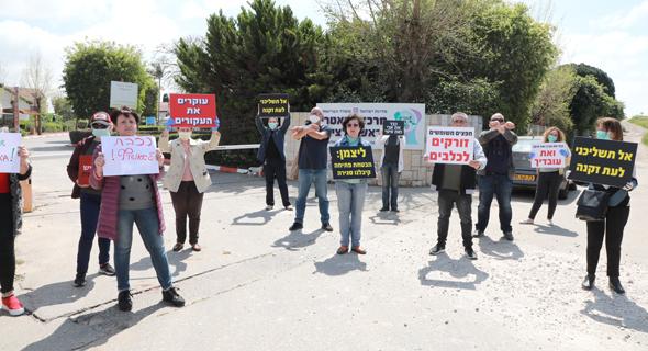 הפגנה בימי קורונה. האתגר האמיתי הוא חברתי