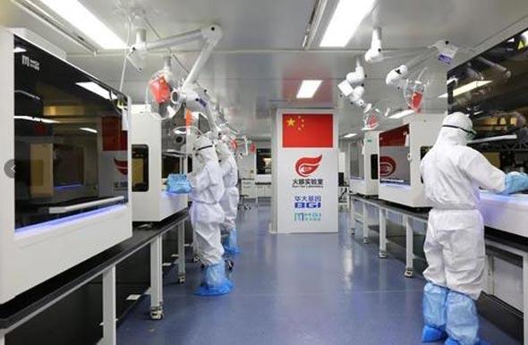 המעבדה לבדיקת קורונה בווהאן