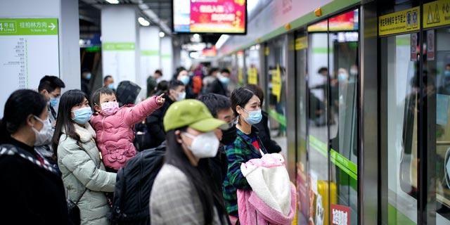 תחנת רכבת תחתית בסין לאחר הסרת הסגר, צילום: רויטרס