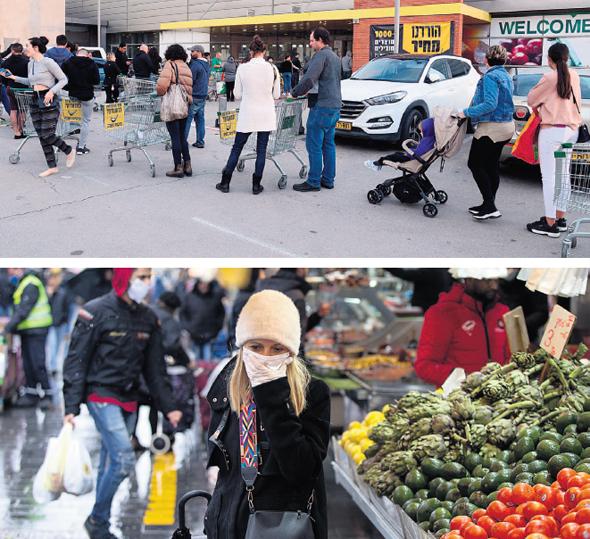 קניות בימי קורונה: תור לסופרמרקט ואמצעי מיגון בשוק. פתרונות יצירתיים לספק את הביקוש, צילום:  עמית שאבי, עמית שאבי