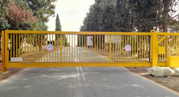 A Kibbutz's gate in the North of Israel. Photo: MAAD Elram