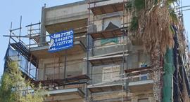 """בנייה התחדשות עירונית דן אנד ברדסטריט, קרדיט: יח""""צ"""