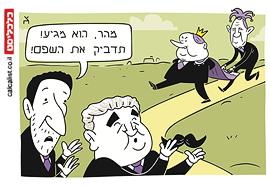 קריקטורה 31.3.20, איור: צח כהן