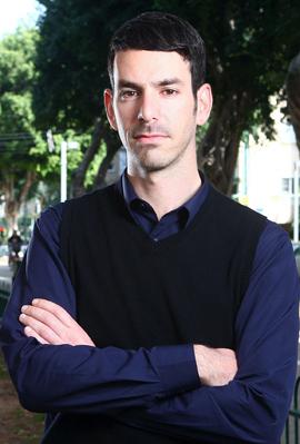 איל דה ליאו, צילום: אוראל כהן