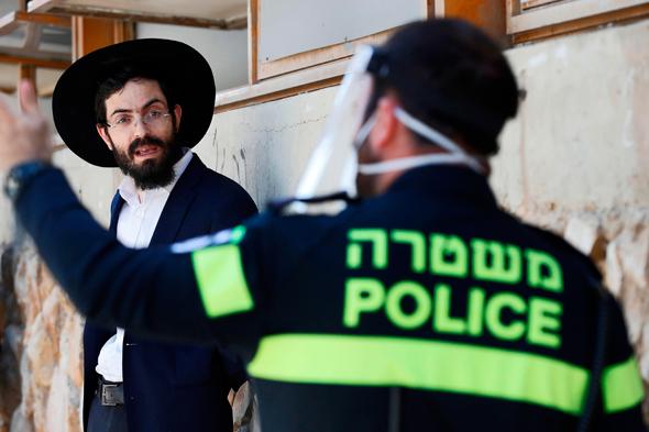 שוטר בבני ברק, צילום: צילום: איי אף פי