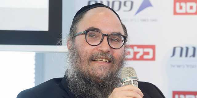 Aryeh Boim. Photo: Amit Sha