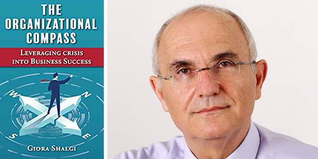 Right: The Organizational Compass: Leveraging Crisis Into Business Success. Left: Arie Maharshak. Photo: Braude College
