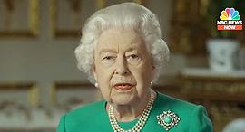 המלכה אליזבת מתוך הנאום, צילום מסך: NBC News