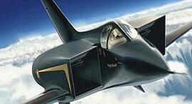 הקברניט מטוס קרב חמקן מטוסים קרב אוויר F35, צילום: fanadelaviation