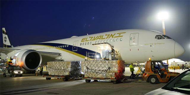 מטוס אל על שהביא ציוד מיגון מסין, צילום: דוברות אל על/אגף דוברות והסברה במשרד הביטחון